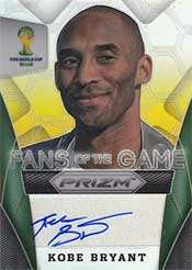 World Cup Koke Bryant Fan of the Game Soccer Brasil 2014 Fifa